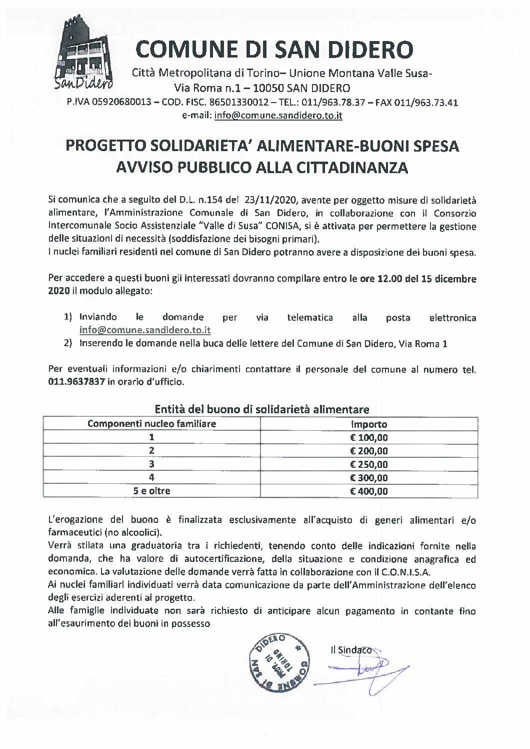 PROGETTO SOLIDARIETA' ALIMENTARE – BUONI SPESA – AVVISO PUBBLICO ALLA CITTADINANZA